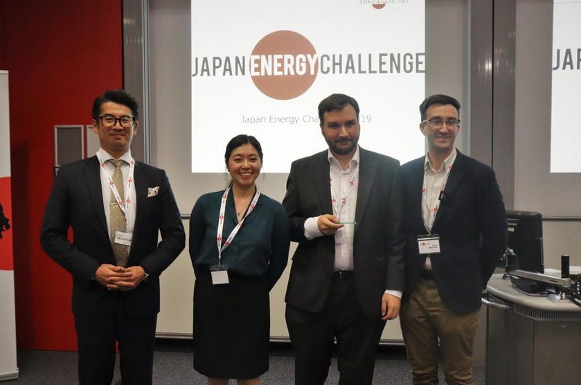 We have a winner! Our Japanese sponsors chose Poligy as the Japan Energy Challenge Startup Pitch Competition winner of 2019.